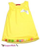 Платье сетка с  шариками желтое