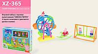 Игровой набор Peppa Pig Колесо обозрения с фигурками.