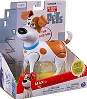Фигурка Spin Master Тайная жизнь домашних животных Макс 12 см