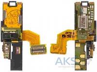 Шлейф для Sony LT15i / LT18i / X12 Xperia Arc с разъемом гарнитуры, вибромотором, кнопкой включения, подстветкой Original