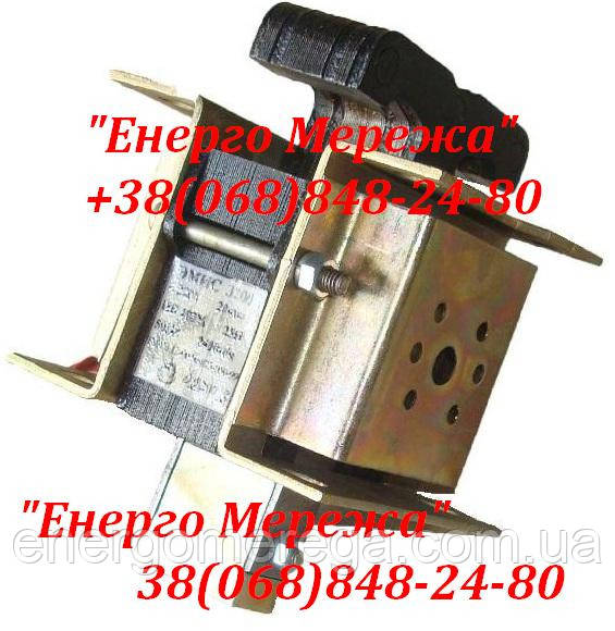 Электромагнит ЭМИС 3200 220В ПВ 15%
