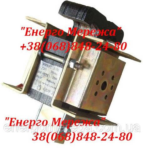 Электромагнит ЭМИС 3200 220В ПВ 15% , фото 2