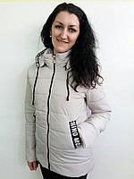 Женская весенняя куртка демисезонная