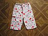 Детские шорты для девочки 8 лет Турция хлопок