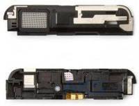 Динамик Samsung I9100 Galaxy S2 Полифонический (Buzzer) с антенной Original