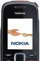 Стекло дисплея для Nokia 1661