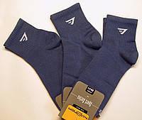 Мужские хлопковые носки Master Step