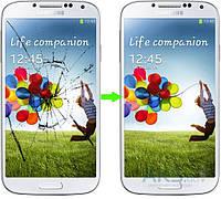 Aksline Замена стекла на Samsung Galaxy S4 I9500 (в стоимость услуги входит стоимость стекла)