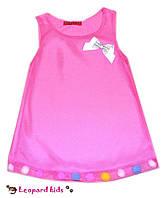 Платье сетка с  шариками розовое