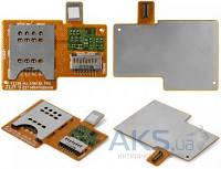 Шлейф для Sony ST23i Xperia Miro с коннектором SIM-карты и карты памяти Original