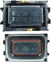 Динамик Nokia 200 Asha, 220 Dual SIM, 510 Lumia, 520 Lumia, 5228, 5230, 525 Lumia, 5800, 603, 630 Lumia Dual Sim, 6303, 6700c, 6720c, 6730, 900 Lumia,