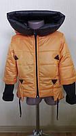 """Куртка- парка """"Одри""""цвет апельсин для девочек от 4до 9лет( 116-140р)"""