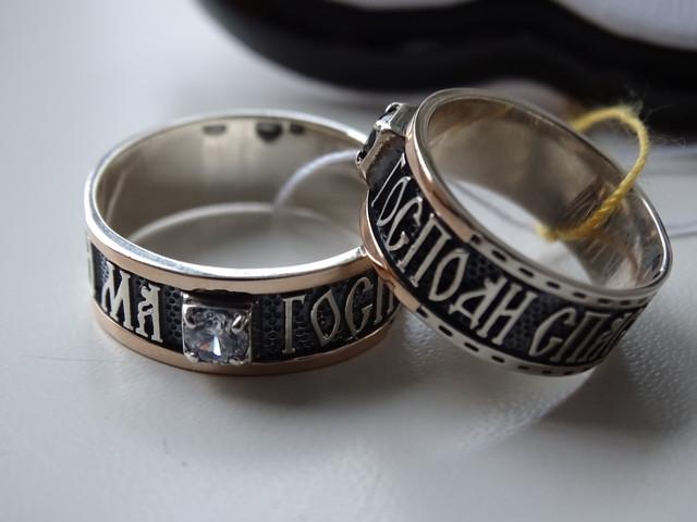"""Серебряные кольца """"спаси и сохрани"""""""