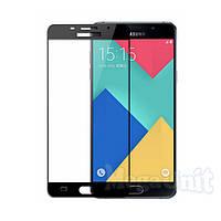 Full Cover Защитное стекло 9H (на весь экран) для Samsung Galaxy A7-2016 (a710)