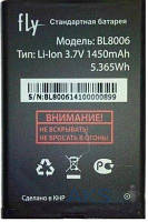 Аккумулятор Fly DS133 / BL8006 (1450 mAh) Original