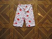 Детские шорты для деток 2 года Турция  хлопок