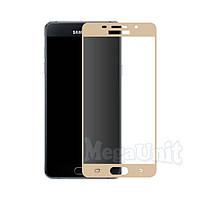 Full Cover Защитное стекло 9H (на весь экран) для Samsung Galaxy A3-2016 (a310)