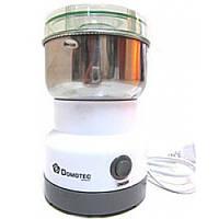 Кофемолка Domotec MS-1106 для измельчения кофе, орехов, сухих бобов и специй