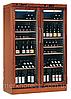 Шкаф холодильный для вина  Frost Emily-Bacco 700