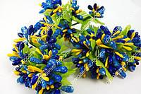 Ветки декоративные весенние синие  10 веточек