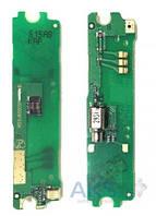 Шлейф для Huawei U9200 Ascend P1 с вибромотором и микрофоном Original