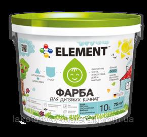 Краска для детских комнат ELEMENT
