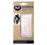 Высокотемпературная лента для ремонта глушителя K2 Bandex