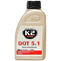Тормозная жидкость K2 Dot 5.1 500мл