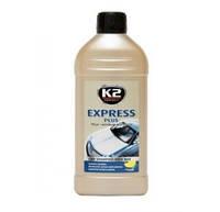 Автошампунь с воском K2 Express Plus белый 0,5л