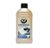 Автошампунь K2 Express 0,5л