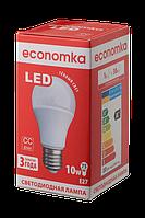 Светодиодная лампа ECONOMKA, 10W, 2800K, тёплого свечения, цоколь - Е27, 3 года гарантии!!!