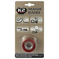 Резиновая герметизирующая лента K2 Magic Band 2,5*163см
