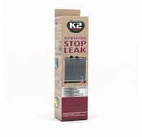 Герметик радиатора K2 Stop Leak 20г (порошок)