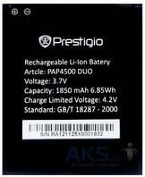 Аккумулятор Prestigio MultiPhone 4500 Duo / PAP4500 DUO (1850 mAh)