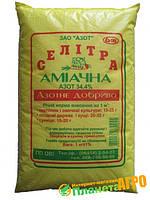 Селитра аммиачная, 1 кг, ЗАО«АЗОТ», Украина