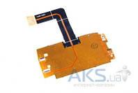 Шлейф для Sony Ericsson Xperia X10 mini межплатный Original