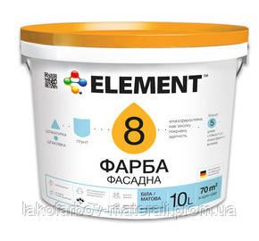 Фасадная краска ELEMENT 8