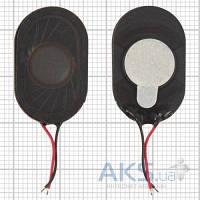 Динамик Универсальный (18x25 mm) Полифонический (Buzzer)