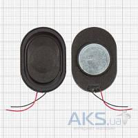 Динамик Универсальный (28x40 mm) Полифонический (Buzzer)