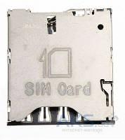 (Коннектор) Разъем SIM-карты HTC One SV C520e/T326e/T528d/802w/Z320/Z520/Z560
