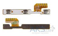 Шлейф для Huawei Ascend Y535 с кнопкой включения и регулировки громкости Original