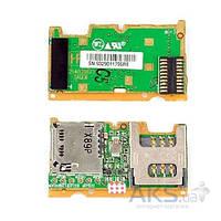 Шлейф для Sony Ericsson S302 / W302 с разъемом SIM-карты и карты памяти