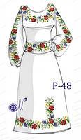 Заготовка для вишивання плаття бісером Р-48