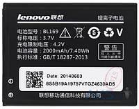 Аккумулятор Lenovo A789 IdeaPhone / BL169 (2000 mAh)