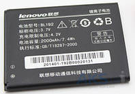 Аккумулятор Lenovo A680 IdeaPhone / BL192 (2000 mAh)