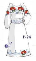 Заготовка для вишивання плаття бісером Р-24