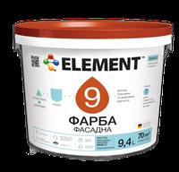 Фасадная краска ELEMENT 9 Экстра, база С (прозрачная)