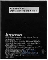 Аккумулятор Lenovo P70 / BL234 (4000 mAh)