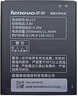 Аккумулятор Lenovo S930 IdeaPhone / BL217 (3000 mAh)