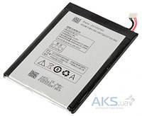 Аккумулятор Lenovo P780 IdeaPhone / BL211 (4100 mAh) Original + набор для открывания корпусов (124375)